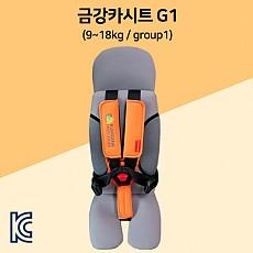 금강카시트 G1(w2)