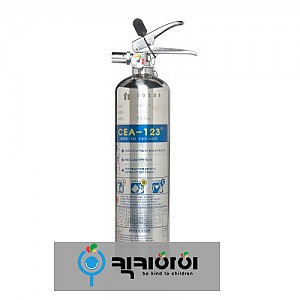청정소화기 2.5kg 폭100mm*높이440mm (HCFC-123)스텐