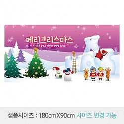 크리스마스현수막016