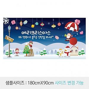 크리스마스현수막028