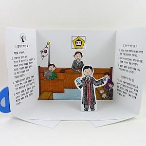 직업북 시리즈 10세트
