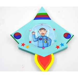북아트-우주선 태양계 - 10개