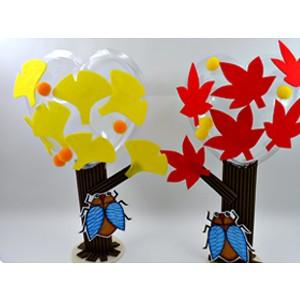 하트 가을나무 - 10개