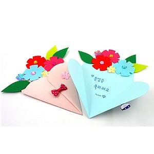졸업축하꽃다발카드 10세트