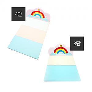 꼬마 무지개 휴식영역세트 (3단, 4단)